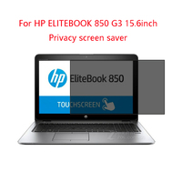 For HP ELITEBOOK 850 G3 15.6inch laptop screen Privacy Screen Protector Privacy Anti Blu ray effective protection of vision