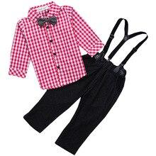 Детская школьная форма на осень и весну, новые спортивные костюмы, футболки для мальчиков и девочек+ нагрудник на рост 90-130 см