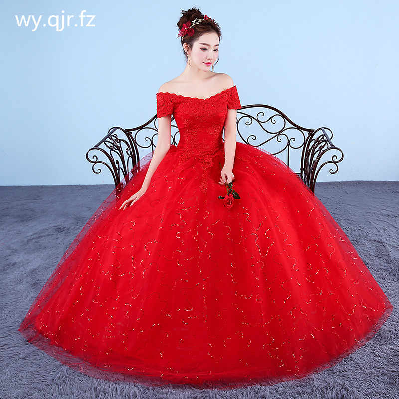 XXN054#Ball Gown lace up long Red and white wedding dress ...