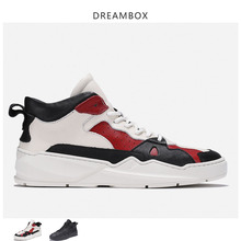 Tide Brand High To Help Casual Shoes Leather Wild Sports Fashion Mens
