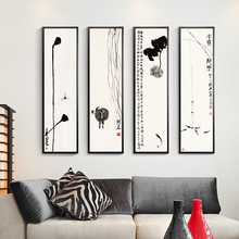 Modern Chinese Ink Painting Style Canvas Art Print Painting Poster of Lotus and Fish By Qi Baishi,Unframed Wall Pictures