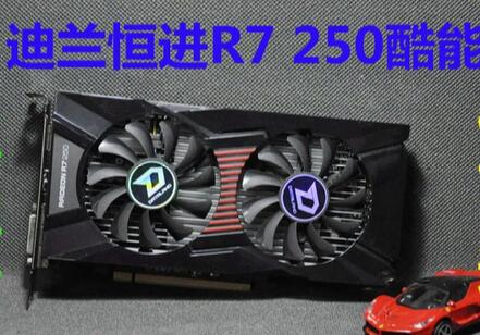 For PowerColor R7 250 1G desktop gaming used  graphics card 128bit DDR5 used gtx740 energy efficient desktop game disassemble graphics 1gd5