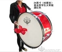 Henlucky Musical instruments universal type Big Snare Army drum 24 inch wine red Music Team student sports