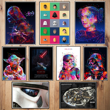 Star Wars Coated paper poster Bar Cafe High quality Printing Drawing core Decorative Painting