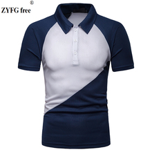 Youth vitality cotton polyester blended mens POLO shirt splice short sleeve casual popular fashion clothing