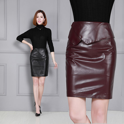 Lambskin Leather Skirt Simple Wrap Hip Leather Skirt K54