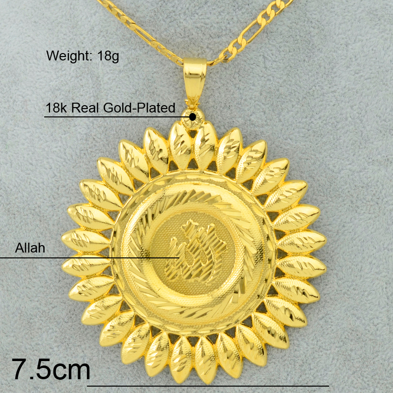 jewelry pendant islamic gold accessories color chain allah link arabic anniyo east necklaces in big african from middle women plated islam for gift muslim men necklace item