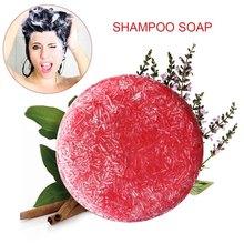 60g Shampoo Soap Anti Dandruff Oil Control Nourishing Hair Care Fragrance Handmade Soaps MH88