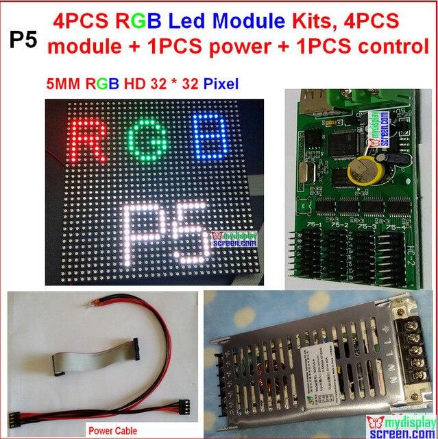 Kits de modules led 5mm, affichage couleur pour images, image, texte, module 4 pièces + 1 alimentation + 1 contrôleur + câble dalimentation + câbles de données
