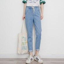 2019 New Jeans Women Pencil Pants Denim Skinny Pants Harem Cotton Female Elastic Stretch Trousers Jeans Free Shipping цена 2017