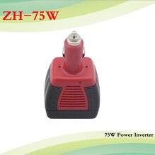 75W Car Charger Power Adapter Converter Inverter Universal