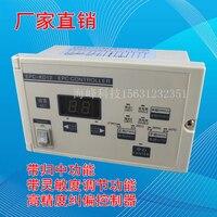 EPC KD12 controller/photoelektrische fehler korrektur controller/automatische abweichung korrektur controller-in Elektrowerkzeuge Zubehör aus Werkzeug bei