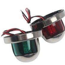 Lámpara LED de señal de vela, luz de puerto de luz roja y verde de estribor, para barco, yate, 12V, 1 par