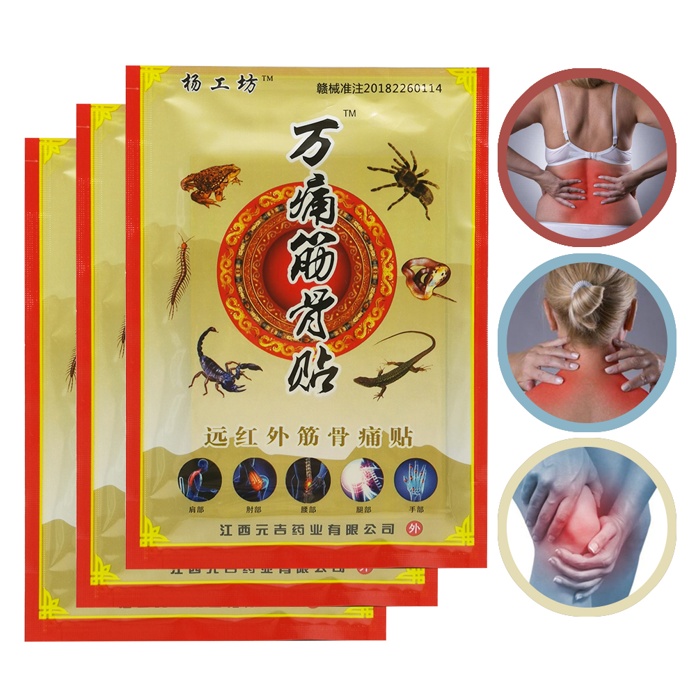 24pcs Tiger Balm Muscle Relaxation Capsicum Herbs Plaster For Joint Pain Killer Back Kneeling At Arthritis Medical Plaster in Patches from Beauty Health