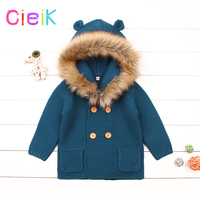 CieiK Infant Fur Hooded Coat Baby Knitted Sweaters Newborn Boys Girls Jacket 2018 Spring New Children Outwear Kids Clothing