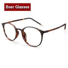 2017 New TR90 MenS Light Weight Full Rim Eye Glasses Big Round Frame Male Eyewear Myopia Eyeglasses Rxable D9094