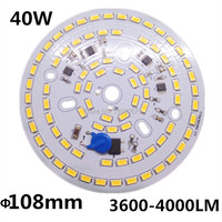 40W SMD 5730 5630 LED PCB With SMD5730 Installed And IC Driver Aluminum Plate Free Shipping