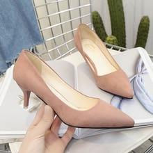 73277690 Cresfimix mujeres lindo dulce Primavera de deslizamiento en la oficina  verde tacones casuales de mujer zapatos