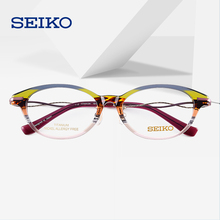 SEIKO Cat Eye Glasses Frame for Women 2019 New Myopic Eyeglasses Prescription Optical Spectacles HA2504