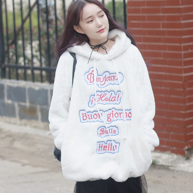 Online Get Cheap Womens Baggy Hoodie -Aliexpress.com | Alibaba Group