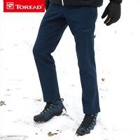 Toread Кемпинг походные брюки мужские Naturehike брюки новые уличные теплые износостойкие Стрейчевые флисовые мягкие оболочки брюки HAMF91055