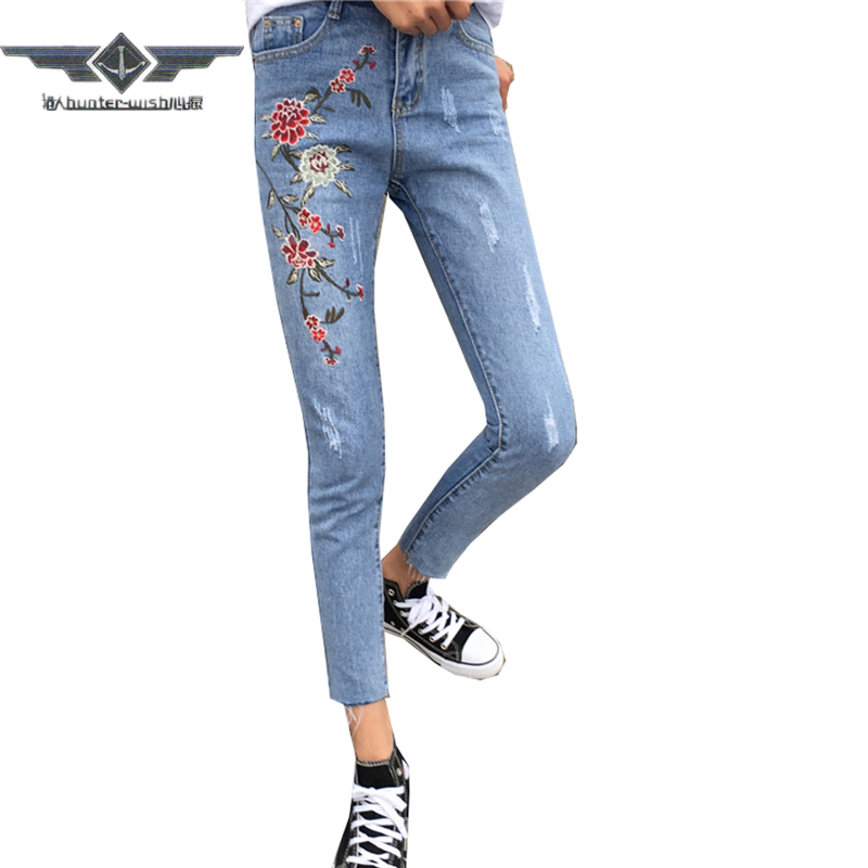 Hunter-wish jnteEurope and the US fashion wind flowers embroidered jeans  High Waist Jeans Woman Slim Denim Women Jeans Femme