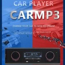 Bluetooth K503 авто радио 12 V 1Din автомобильное FM радио MP3 плеер