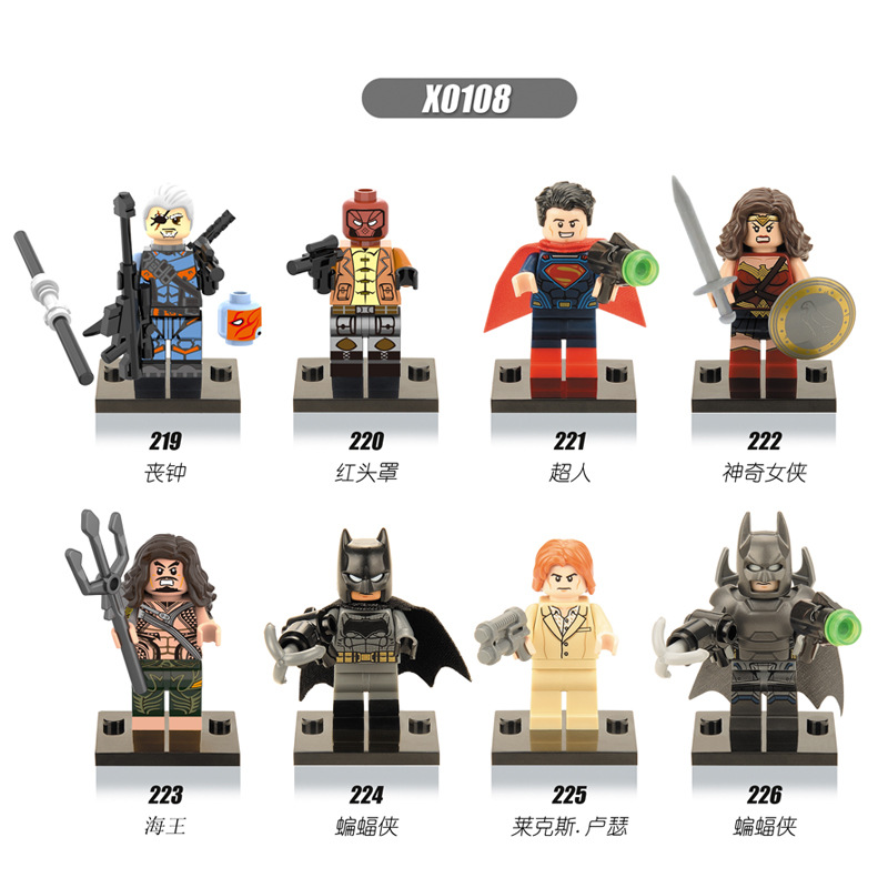 8pcs/Set Figures building Blocks Sets china brand Justice league superman batman war compitble with Lego потребительские товары kathy 16 400
