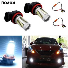 Boaosi 2X9006/HB4 автомобиля Светодиодный лампочки Авто Туман свет лампы нет ошибки для Lexus GS300 LS430 IS200 RX300 старый Regal