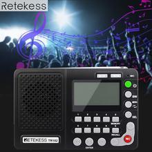 TR102 Portable Radio FM / AM / SW World Band Receiver MP3 Player REC Recorder with Sleep Timer Black FM Radio Recorder