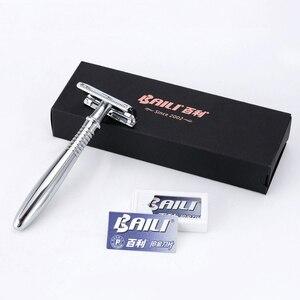Безопасная бритва с двумя краями, винтажная бритва, сплав, серебристый, с длинной ручкой, ручная бритва, набор с 1 ручкой + 5 лезвий для бритвы