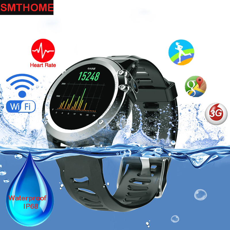 Waterproof outdoor sports smart watch H1 MTK6572 Dual Core Android os 5.1 Support 3G SIM card GPS Wifi Compass Fitness Tracker smartch s1 smart watch 2017 new android 5 1 dual core 1 2ghz support sim card tf card gps wifi mtk6572 bluetooth camera mp3