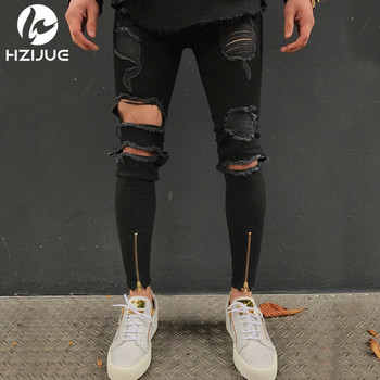 Black Biker Jeans High Stretch Jeans