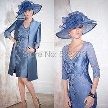 YNQNFS MD87 элегантное вечернее платье с v-образным вырезом и короткими рукавами, платья для матери невесты/жениха, костюм с курткой, пальто, торжественные платья
