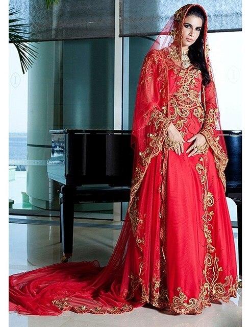 Robe de mariee musulmane rouge