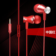 2018 new Sport with Mic 3.5mm In-Ear Wired Earphone Earbuds Stereo Universal for Xiaomi iPhone PC k01(China)