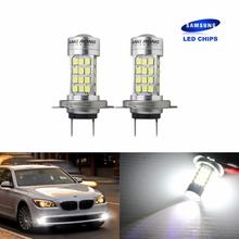 ANGRONG 2×6000 К белый H7 SAMSUNG 54 SMD высокой Мощность светодио дный лампы фар дальнего Туман свет лампы (CA274x2)