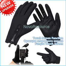 Windstopper Outdoor Sports Skiing Touch Screen Glove,Cycling Gloves Keep Warm Mountaineering Military Motorcycle Racing Gloves