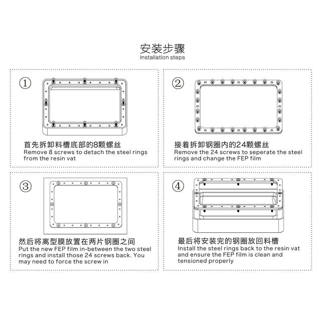 ANYCUBIC 5pcs/Lots FEP Film for Photon Resin 3D printer 140x200mm SLA/LCD Fep Sheets 0.15-0.2mm 3D Printer Filaments  impresora