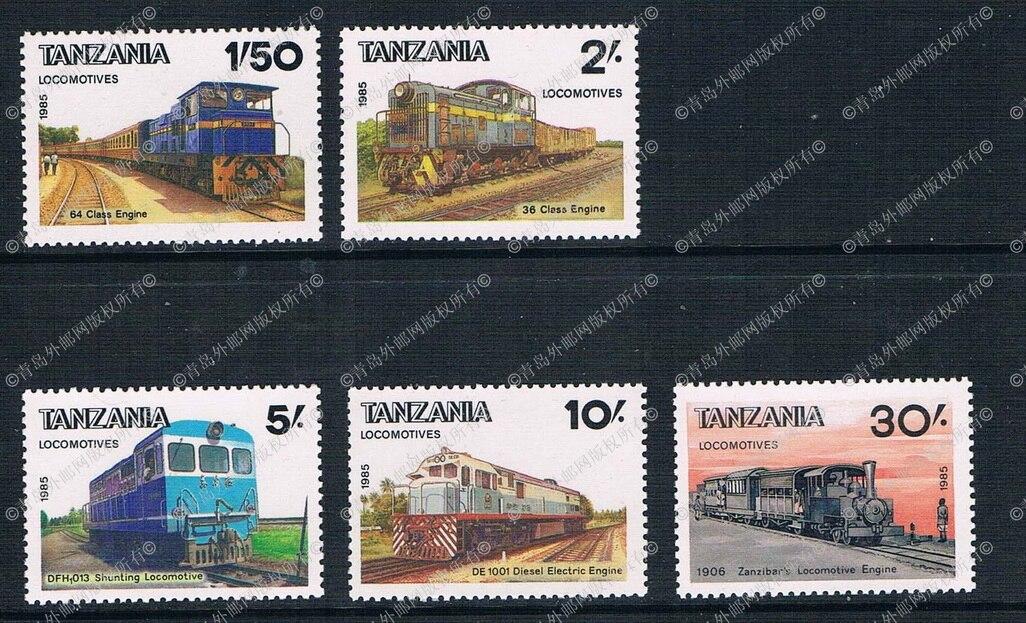 CM0276 Tanzania 1985 China Eastern red train 5 new 0714 tanzania