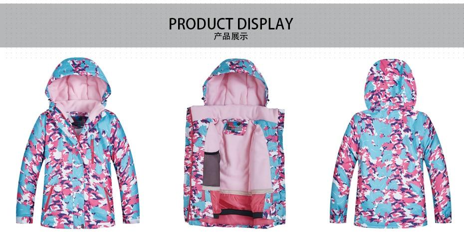 儿童滑雪服套装模板_15