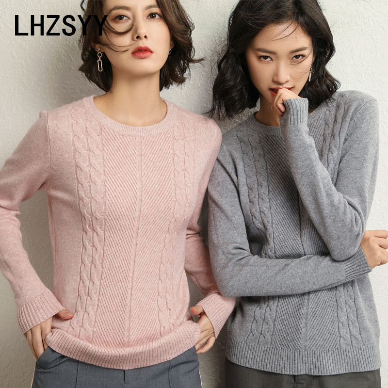 LHZSYY Autumn Winter New Women's Sweater Fashion O Neck Solid Color Wool Knitted Pullover Warm Short Female Sweater Soft Shirt-in Pullovers from Women's Clothing    1