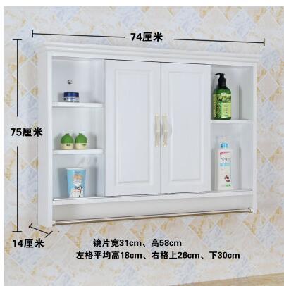 Bath Mirrors With Shelf