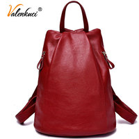 Women Leather Backpack School Bags For Girls Travel Backpacks Mochila Feminina Vintage College Santoro Mochila Escolar