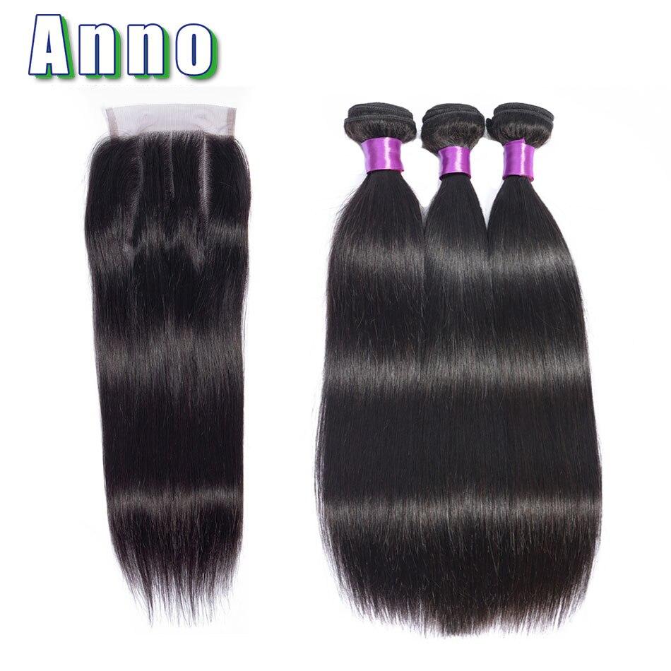 Annowig Malaysia Straight Hair Weaves 3 Bundles With Closure Human Hair Bundles With Lace Closure Non