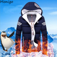 Winter Parka Men Good Quality Casual Thick Warm Overcoat Jacket Hooded Parkas Coat Outer Wear Withstand Minus 40 Degree