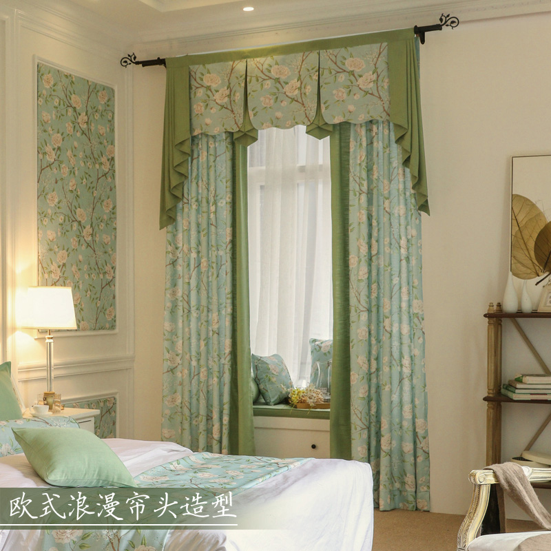 Country Curtains Drapes Promotion-Shop for Promotional Country ...