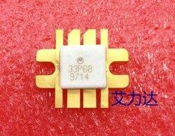FreeShipping 33P60 specjalizuje się w rurze wysokiej częstotliwości