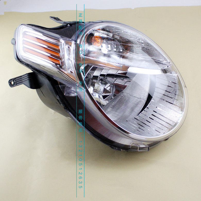 Mini for Great Wall Hover M1 headlamps Haval front headlamp assembly headlights headlight assembly front lights light 1PCS