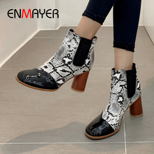 Buy ENMAYER Round Toe Patent Leather Chelsea Boots Spring/Autumn Fretwork Heels Elastic Band Ankle Women Boots Short Plush Boots directly from merchant!